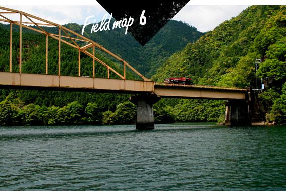 小口橋周辺・西ノ川入口